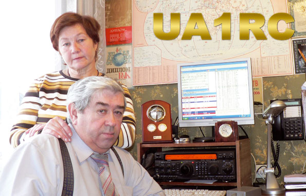 Инструкция По Эксплуатации Любительских Радиостанций